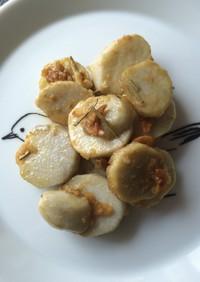 里芋のローズマリー焼き