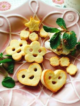高野豆腐の型抜きクッキー。糖質制限にも◎
