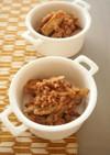 常備菜 肉味噌と揚げごぼうの和えもの