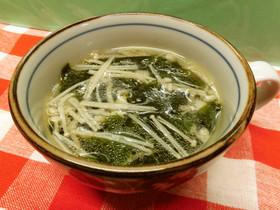 えのきとわかめの中華スープ♪