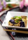 ナスの味噌炒め◀◀焼肉のたれで味付け簡単