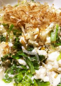 菜の花と豆腐のお惣菜