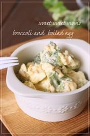 ブロッコリーとゆで卵のからしマヨサラダの写真
