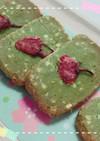 簡単!桜のアイスボックスクッキー♪抹茶