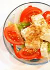大根ともやしのシャキシャキ豆腐サラダ