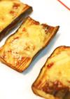 茄子のチーズ焼き パン粉でサクサク食感♪