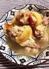 手羽元の鶏ガラレモン煮