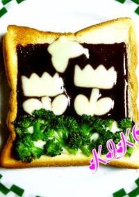 スライス生チョコレート✿お花トースト