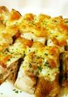お弁当にも♪鶏肉のチーズ焼き