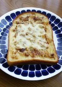 黒糖くるみチーズトースト