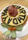 ご飯で誕生日ケーキ