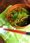 小松菜と味噌玉の即席みそ汁