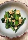 菜の花とササミの辛子醤油和え