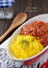 黄色が鮮やか!炊飯器でサフランライス