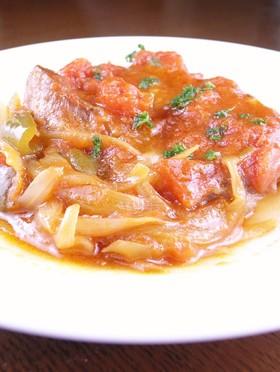 無添加◎簡単 基本の豚肩ロースのトマト煮