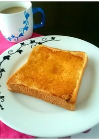 簡単朝ごはん☆黒糖味噌バターのトースト★