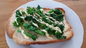 菜花トースト