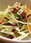 キャベツのヨーグルトドレッシングサラダ