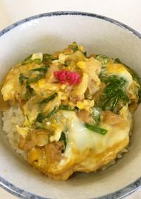 めっけもん♪葉玉ねぎのふわ〜卵の親子丼