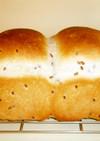 ローストアマ二(粒)の食パン