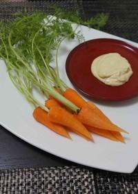 キャロットスティックサラダと味噌ディップ