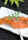 鮭の味噌照り焼き【冷凍・作り置き】