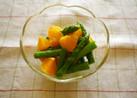 アスパラと清見オレンジのサラダ