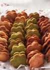 三色★玄米粉チーズクッキー★