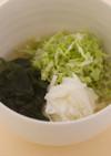 千切り野菜の和サラダ