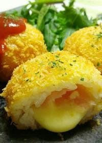 ◆生ハム&とろけるチーズのライスコロッケ