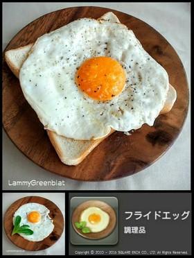 フライドエッグ by Lammy's 【ク...