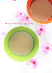 黒糖と生姜のほうじ茶ラテ