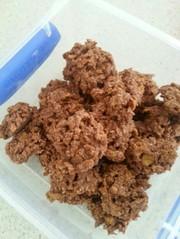 材料3つ!チョコココクランチの写真