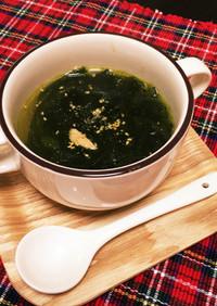 絶品☆わかめスープ☆韓国家庭料理