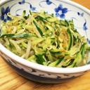 野菜モリモリ☆中華くらげのもやしキュウリ