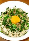 ニラ玉丼♪ニラ+ひき肉+卵+残りご飯丼