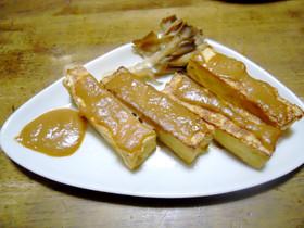 厚揚げの胡麻&柚子味噌焼き