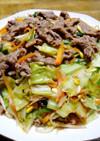 五目野菜と焼き牛肉入り炒め