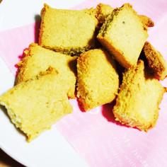 【糖質制限】材料4つの簡単おからクッキー