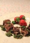 ☆ 母の味!ケイパーソースで食べる牛肉巻