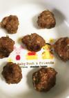 離乳食中期〜後期☆手づかみ牛肉ハンバーグ