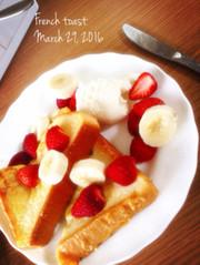 フレンチトースト〜アイスを乗せて♪〜の写真