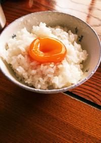 【朝食やご飯のお供に!】卵黄の醤油漬け