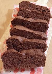 びっくり!!焼かないチョコチップケーキ