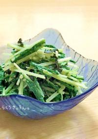 水菜のわさマヨ和え