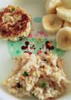 9ヶ月離乳食♡鶏挽肉の豆腐ハンバーグ