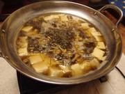 簡単! つるしゃきもずくのヒガシマル豆腐の写真