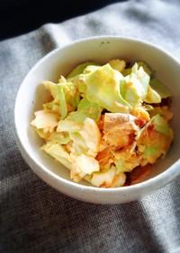簡単!洗い物なし☆キャベツのマヨ卵サラダ
