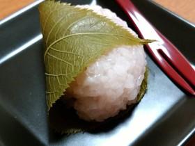 春!レンジで簡単 道明寺 (関西風桜餅)