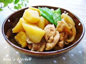 さつま芋と鶏肉の甜麺醤煮